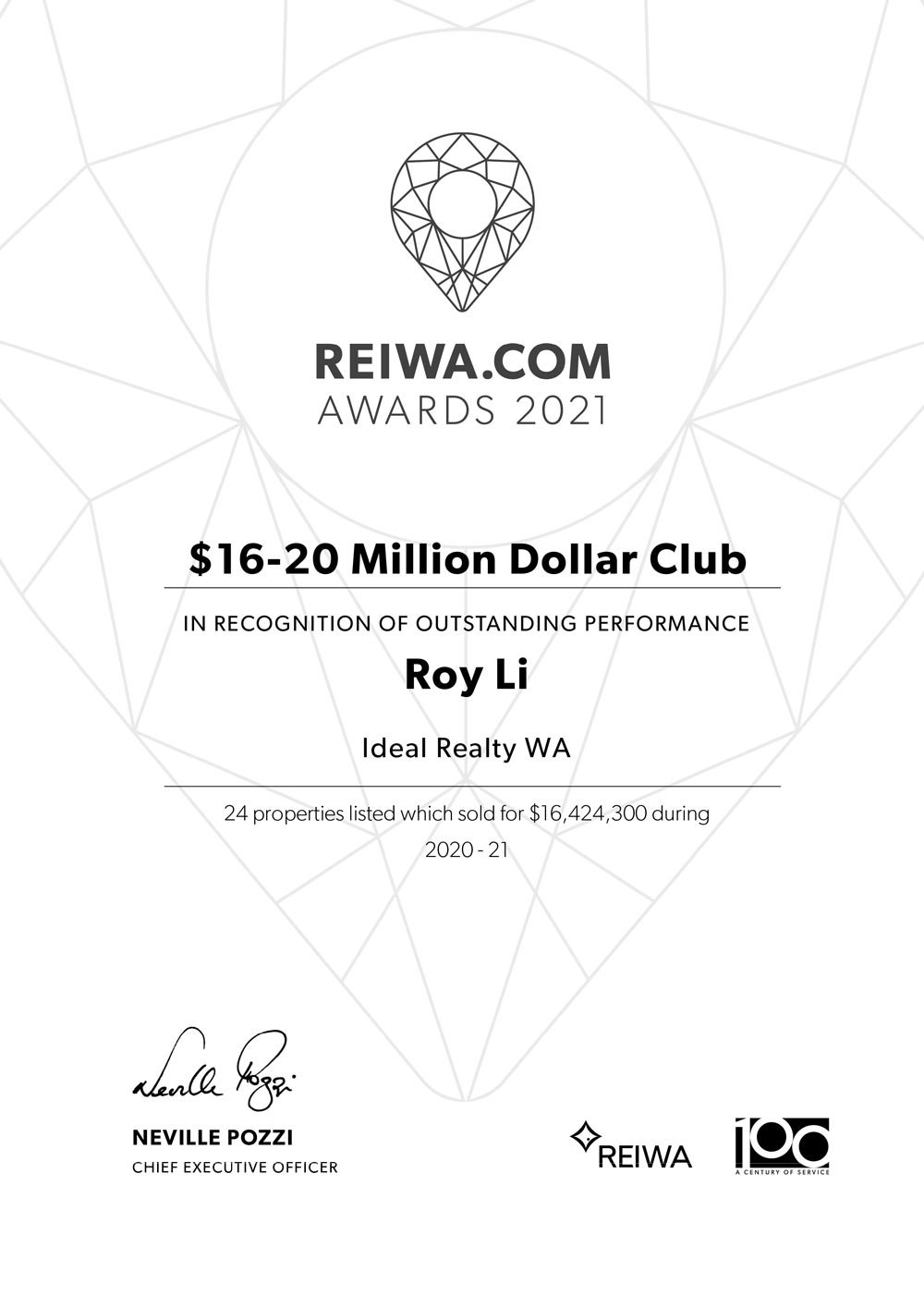 reiwa-award-full